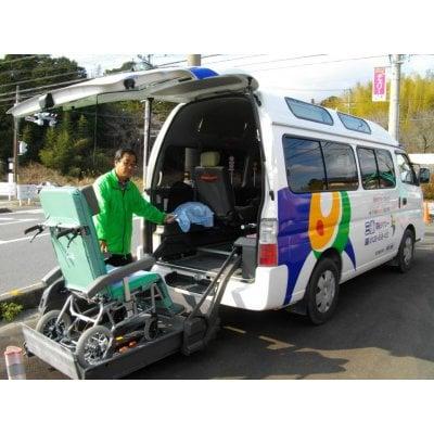 三重福祉タクシー専用チケット1万円