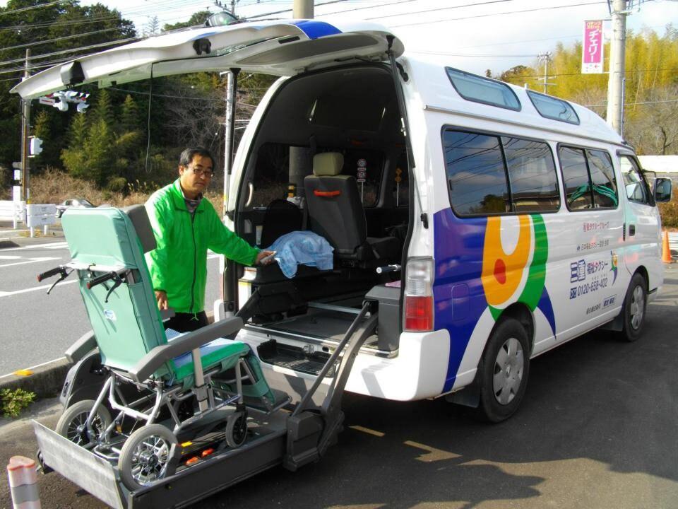 三重福祉タクシー専用チケット5千円のイメージその1