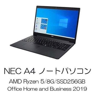 ノートパソコンWindows10・15.6インチ[CPU:AMD Ryzen 5/メモリ:8G/HDD:1T/Office:Home and Business 2019/ドライブ:DVDスーパーマルチ]NEC