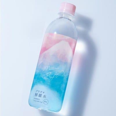 【定期配送便】〜細胞を潤す水〜プラズマ解離水 24本