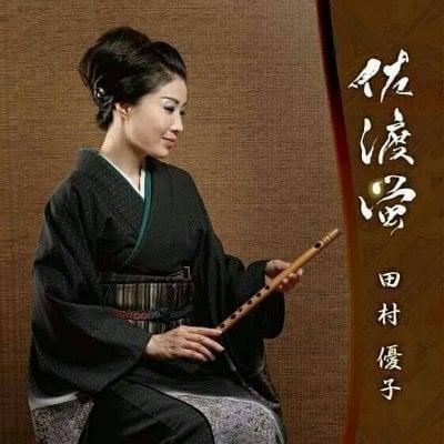 シングルCD【佐渡蛍】篠笛奏者/歌手[田村優子/たむらゆうこ]