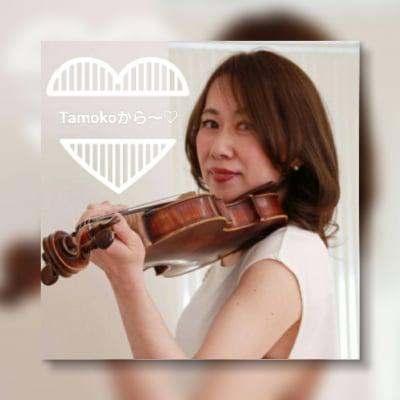 バイオリン生演奏はいかが〜♡MC付き