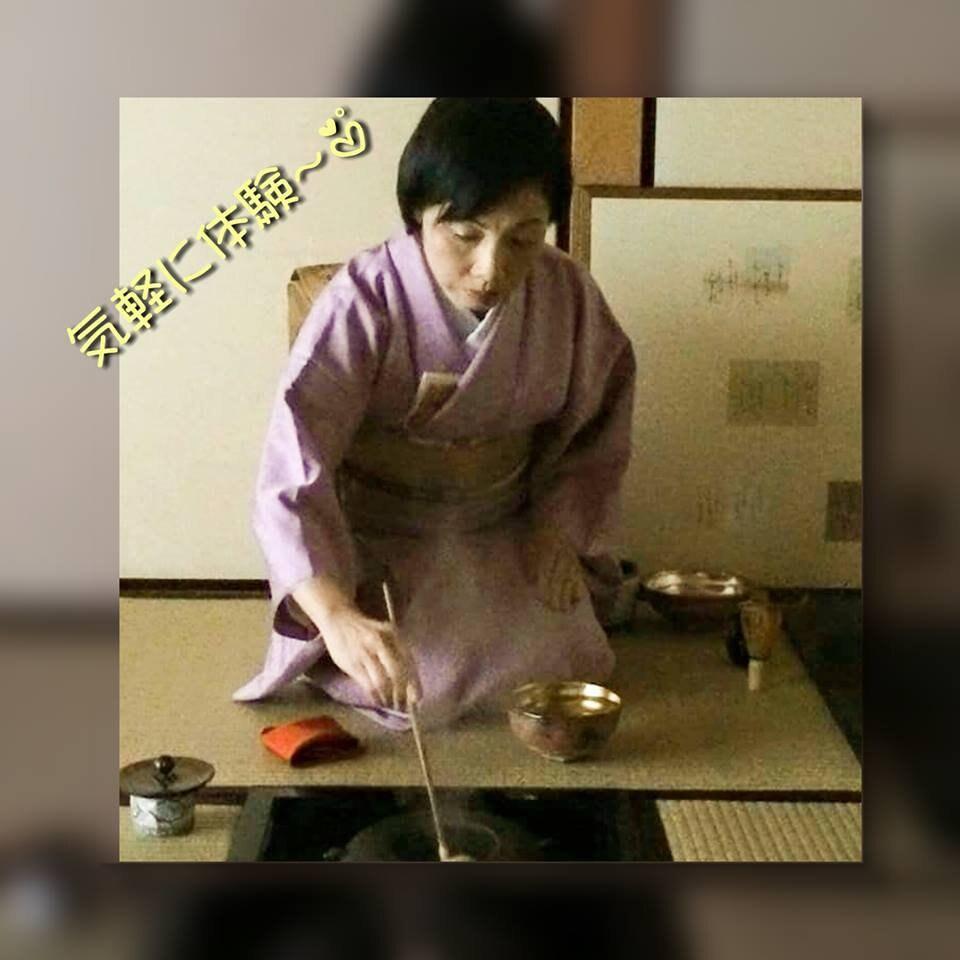 【茶道体験】 番組を観て聴いて興味を持った方に、茶道の体験を!のイメージその1