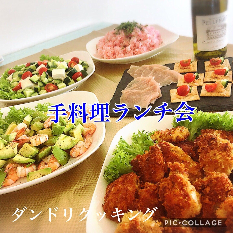 【6/24 日 中央区】手料理ランチ会男性用のイメージその1