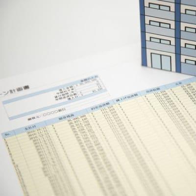 (15)分譲マンション管理組合運営相談チケット 建物、運営チェックシート診断