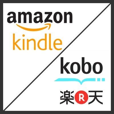 ■アマゾンkindle&楽天Kobo【印税ヤバ!電子書籍出版コース】