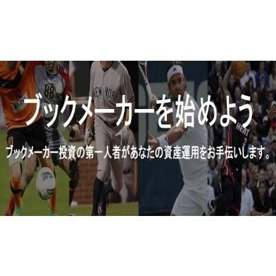 【店頭払い】ビジター(月額)会員※初月900円キャンペーン中!!