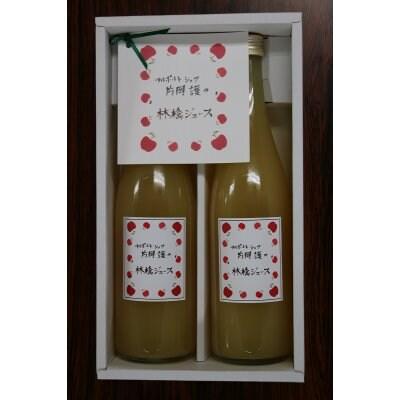アルポルトシェフ 片岡 護の林檎ジュース