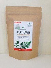 【無農薬】石垣島のモリンガ茶 ティーパック60個入り