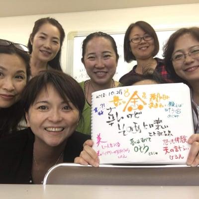 東武東上線のつどいdeユメカツ朝カフェ&ランチ&お茶会&飲みニュケーション会