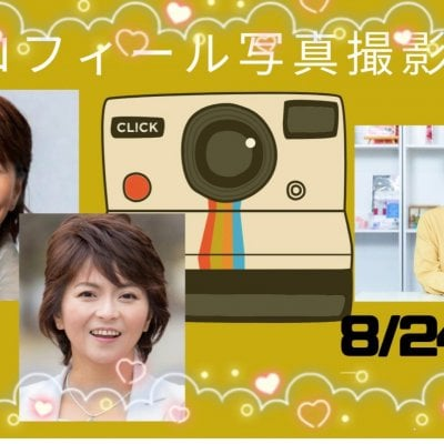 [グループ専用]夏のプロフィール写真撮影会を開催いたします!@坂戸のレンタルスペースサカドフラット