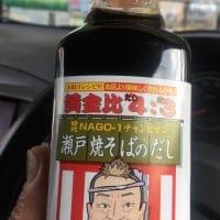 煮汁の源 【これ便利だし】