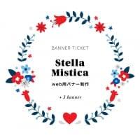 【銀行振込専用】バナー制作