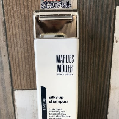 Marlies Moller 水素シルキーアップシャンプー 320ml