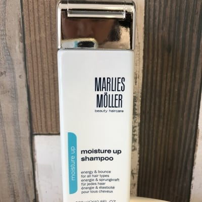 Marlies Moller 水素モイスチャーアップシャンプー 320ml