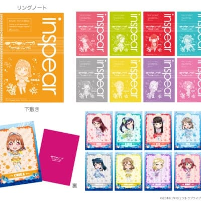 【ラブライブ!サンシャイン!!】ノート&下敷きコンプリートセット(全9種)