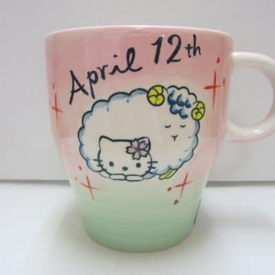 【在庫限り!!!】ハローキティ バースデーマグ 4月12日 おひつじ座(Aries)