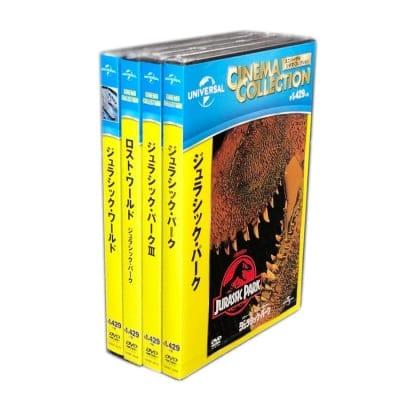 【DVD】ジュラシックパークDVD4枚セット