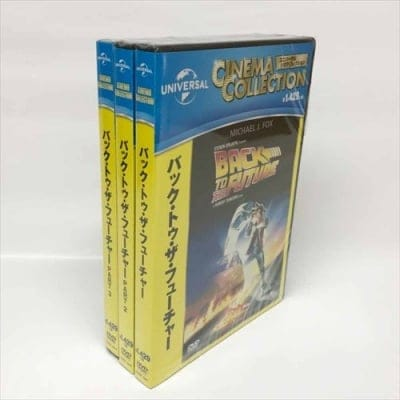 【DVD】バック・トゥ・ザ・フューチャーDVD3枚セット