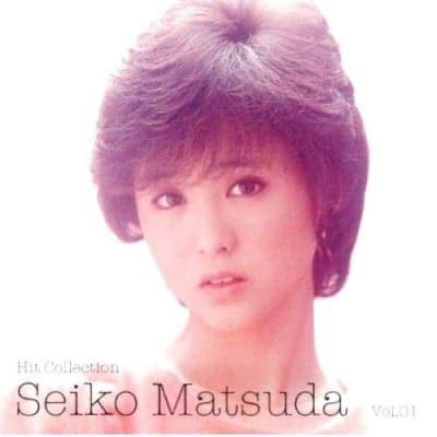 【CD】松田聖子 ヒットコレクション CD2枚組