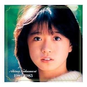 【CD】中森明菜 ヒットコレクション CD2枚組