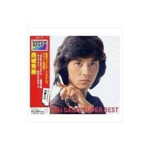 【CD】西城秀樹 スーパー・ベスト