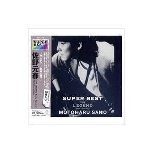 【CD】佐野元春 スーパー・ベスト