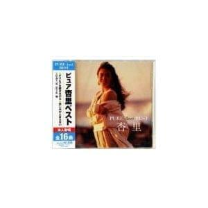 【CD】杏里 ベスト