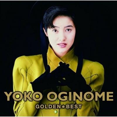 【CD】ゴールデン ベスト 荻野目洋子