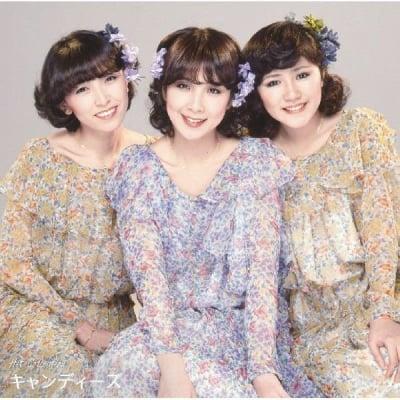 【CD】キャンディーズヒットコレクション