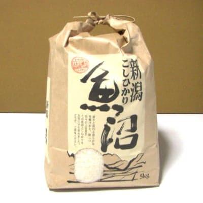 魚沼産コシヒカリ玄米5キログラム(若栃産)