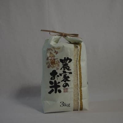 魚沼産コシヒカリ精米3キログラム(若栃産)