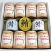 キッスビー健全食 玄米おかゆ ギフトセット(詰め合わせ12缶)
