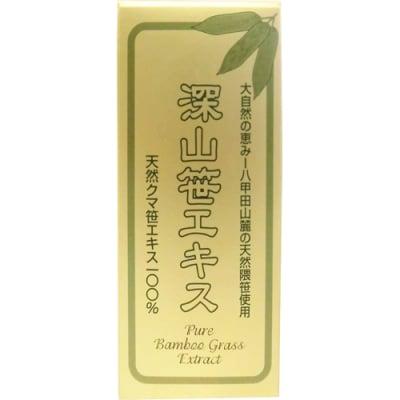 深山笹エキス 40ml
