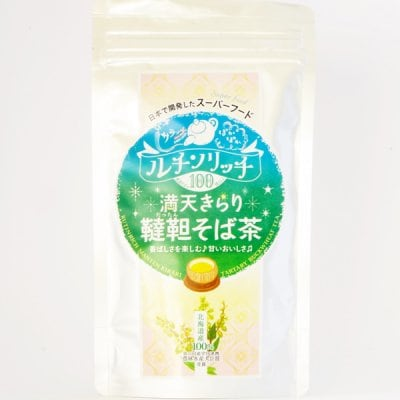 キッスビー健全食 国産韃靼そば茶(100g) ルチン240倍、苦味のない新品種「満天きらり」のお茶 ノンカフェイン