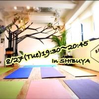 渋谷・代官山8/27(火)動く瞑想アロマピラティス