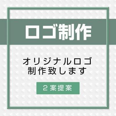 【ロゴ制作】オリジナルロゴ制作 2案提案