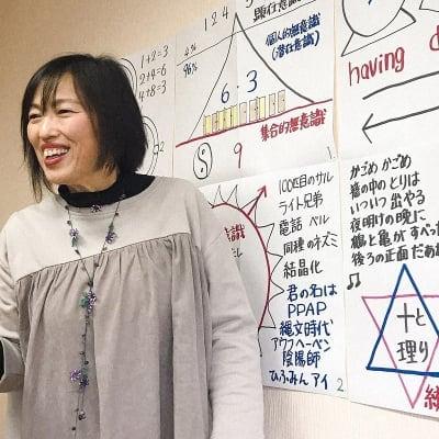 【勾玉セラピスト価格】オンライン開催!! 陰陽統合魔法セミナー