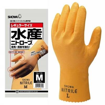 【福利厚生】社員優待「水産ニトローブ」5双