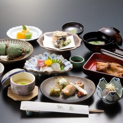 会席料理コースチケット - ご法要会席 -