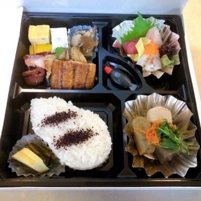 【テイクアウト・出前用】松花堂弁当(うなぎ入り)