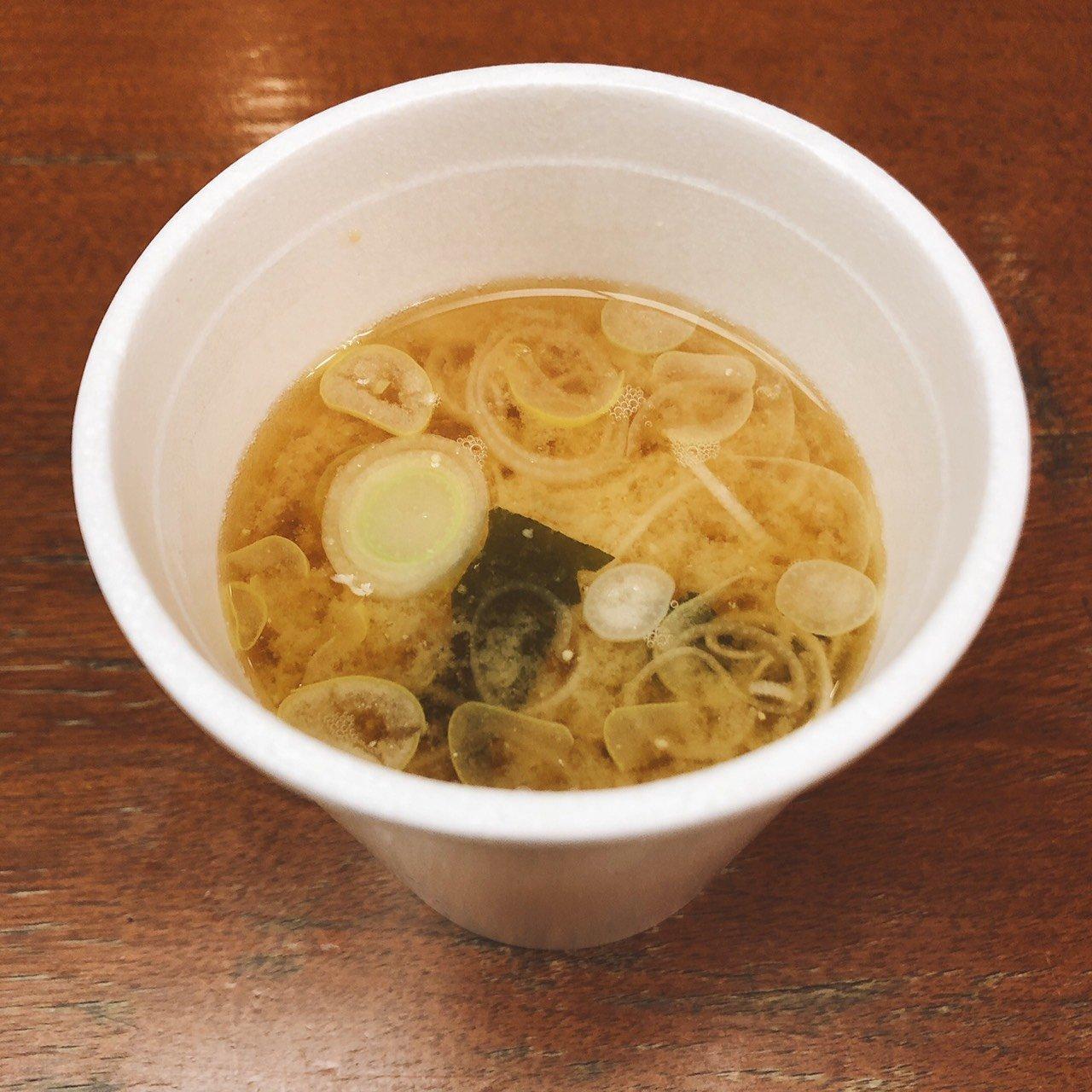 【テイクアウト・出前用】味噌汁のイメージその1