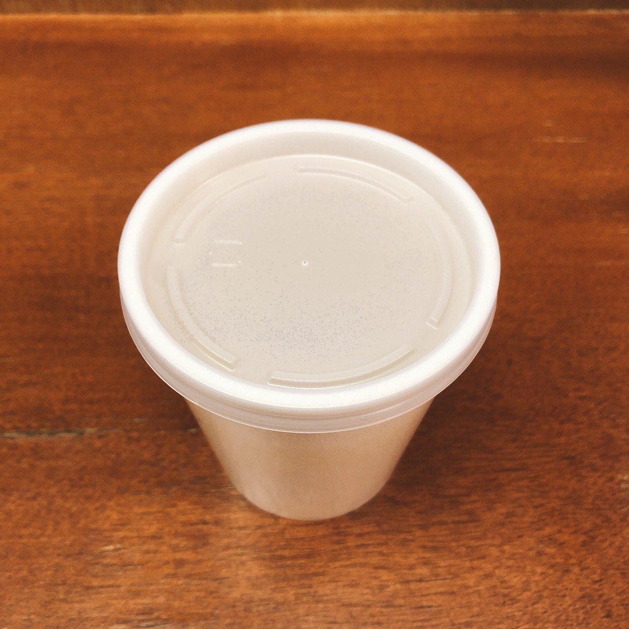 【テイクアウト・出前用】味噌汁のイメージその2