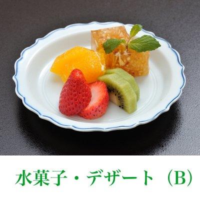 【店内・現地支払い専用】デザートB(4種)