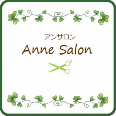 AnneSalon500円チケット