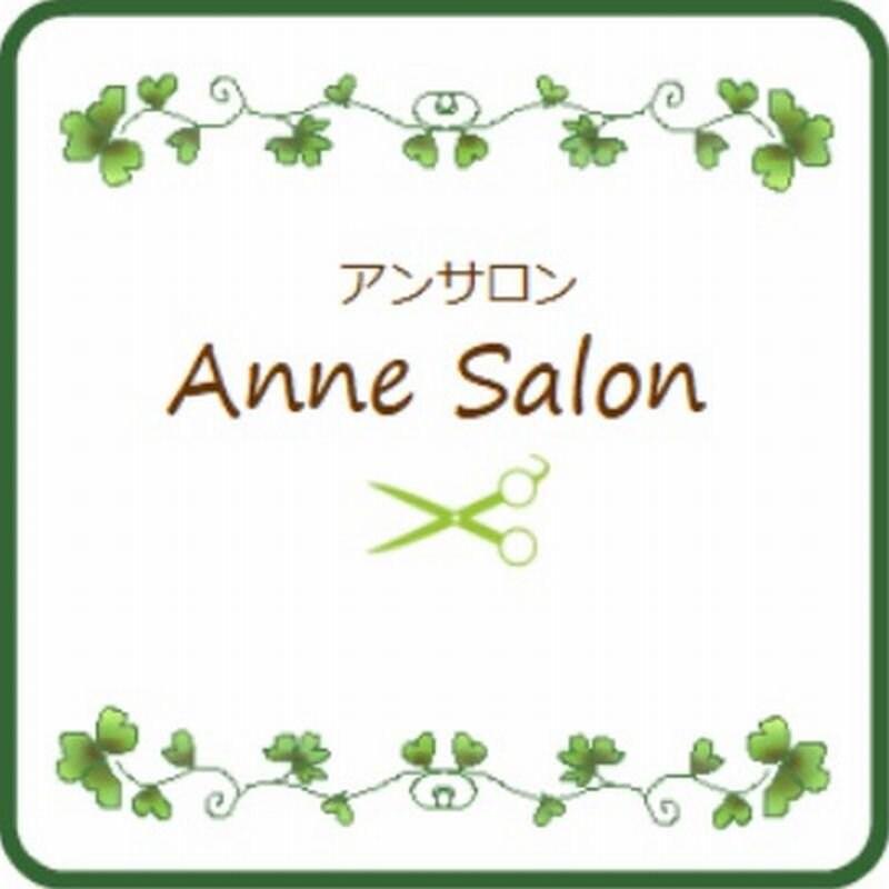 AnneSalon1500円チケットのイメージその1