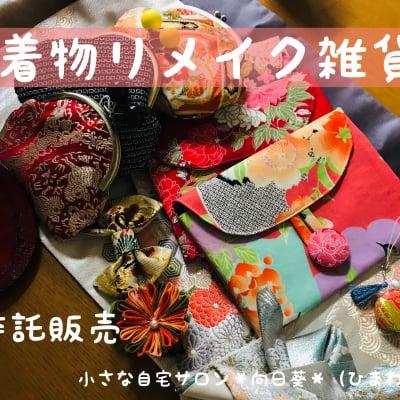 オレンジマルシェin町田イベントウェブチケット|500円券|高ポイント還元