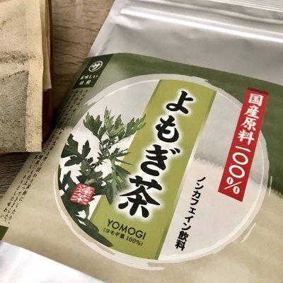 【美味しい健康茶 】国産  よもぎ茶  ノンカフェイン ティーバッグ  2.5...