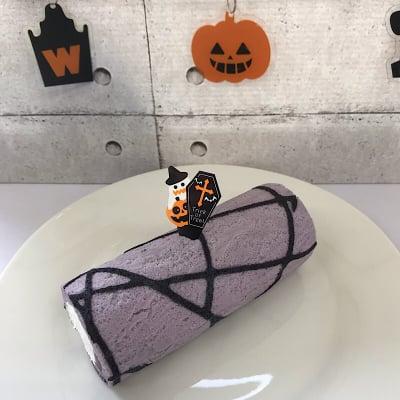 ハロウィン限定ミニロールケーキ(紫いも)