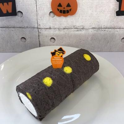 ハロウィン限定ミニロールケーキ(ブラックココア)